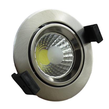 Εικόνα της Στρογγυλό Σποτ Led  Χωνευτό Κινητό 8 Watt Ψυχρό Λευκό Inox