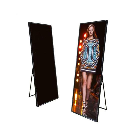 Εικόνα της LED Display Εσωτερικού Χώρου Poster P3