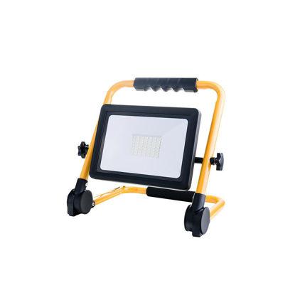 Εικόνα της LED SMD Φορητός Προβολέας 4000 Lm 3 m Καλώδιο 50W Ψυχρό Λευκό